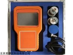 MHY-29900 裂缝综合测试仪
