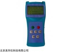 MHY-30042 自记式流速流量测算仪