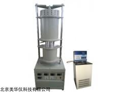 MHY-30033 比热容测试仪