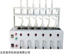 MHY-30039 水质硫化物酸化吹气仪