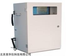 MHY-30004 活性氧在线分析仪