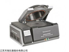 EDX4500石棉元素分析仪