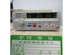 宝鸡仪器检定计量中心,专业校准检测仪器出证书带标签