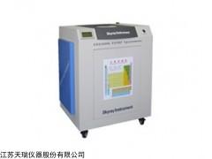 EDX3600K耐火材料分析仪