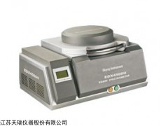 X射线荧光光谱法检测低合金钢中元素EDX4500H
