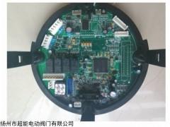 澳托克阀门电动头电源板,主板IKTM1500