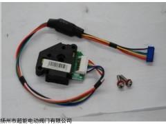 澳托克执行器主控板,电源板 IK12 IK18