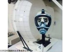 DP-Y715 视野测试装置 面罩面具视野计
