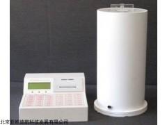 HD175 医用活度计 便携式放射性活度仪