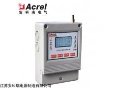 ASCP200-1 主动灭弧式智慧用电短路限流保护器
