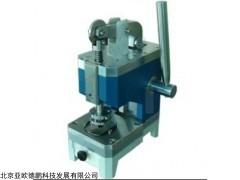 DP-T10 扣式电池切片机