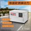 B-10GDI 低噪音10千瓦汽油發電機組