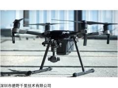 BYQL-Air 碧野千里无人机环境污染在线监测系统方案