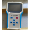 DP-C949 数字超声波声强测量仪