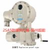 2SA5521系列多回轉電動執行器