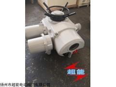 JDFKZ30-24ZT 整体型阀门电动装置