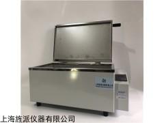Jipad-600C 医用恒温保温箱可恒定56度