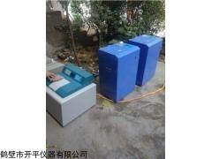 煤炭热值检测-砖坯煤渣热卡-煤矸石大卡机