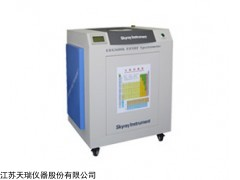 EDX3600K耐火材料多元素检测仪