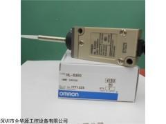 HL-5300 行程开关HL-5300