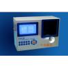型號:SX33-SAD300-A 呼出氣體酒精測試儀