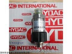 4770-A-250-211 压力传感器4770-A-250-211