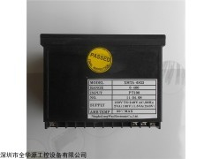 XMTA-6832 温控器XMTA-6832