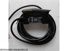 D10IPFP 光纤放大器D10IPFP