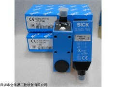KT5W-2P1116 施克色标传感器KT5W-2P1116