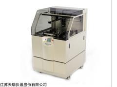 WDX4000玻璃纤维耐火材料成分分析仪