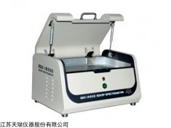 X荧光光谱仪器EDX1800E