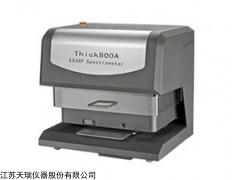 Thick800A金属镀层分析