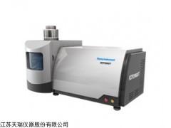 ICP2060T固体废弃物中挥发性有机物测试仪