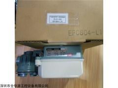 EPC804-L10 定位器EPC804-L10
