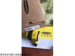 T30UINAQ 超声波传感器T30UINAQ