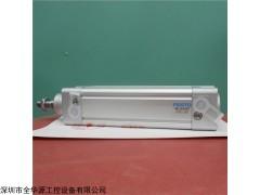 DNC-32-80-PPV 163322  标准气缸DNC-32-80-PPV 163322