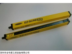 LS2E30-1050Q8 安全光幕LS2E30-1050Q8