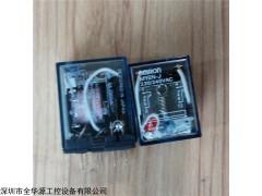 MY-2N-J 小型继电器MY-2N-J