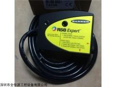 R58ECRGB1 色标传感器R58ECRGB1