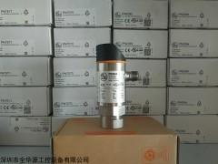 PN2021 压力传感器 PN2021