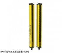 LS2TR30-450Q8 安全光幕LS2TR30-450Q8