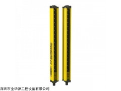 LS2E30-1200Q8 安全光幕LS2E30-1200Q8