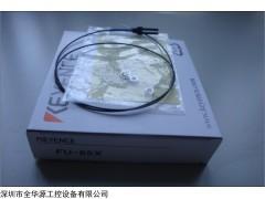 FU-65X 光纤传感器FU-65X