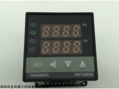XMTA-8931 温控器XMTA-8931