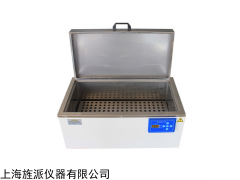 Jipad-600 40L恒温水浴箱数显型