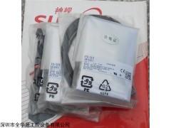 FX-301 光纤放大器FX-301