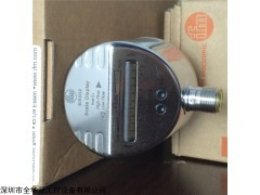 SI5002  流量传感器SI5002