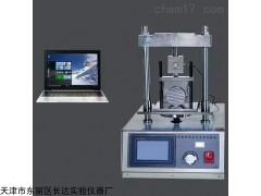 HTZJ-1 智能路面层间直剪试验仪