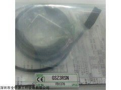GSZ3RSN 光电开关 光电传感器GSZ3RSN