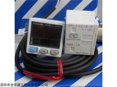 DP-102-E-P 压力传感器DP-102-E-P
